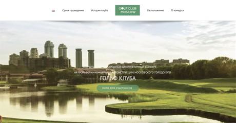 golfclub-moscow.ru